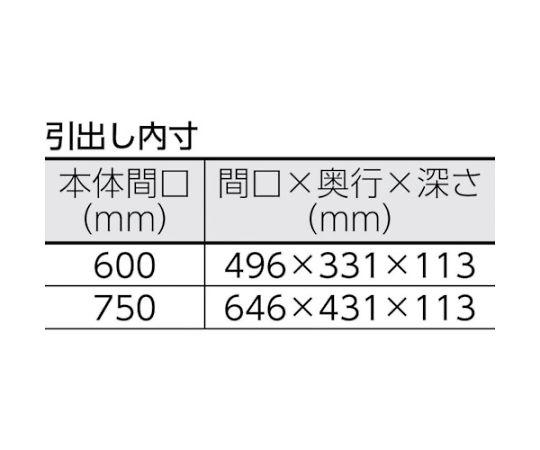 フェニックスワゴン 750X500 1段引出 天板付 YG色 PEW-972VT-YG