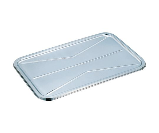 18-8 lunch Trays Handle 610x385x130 and others