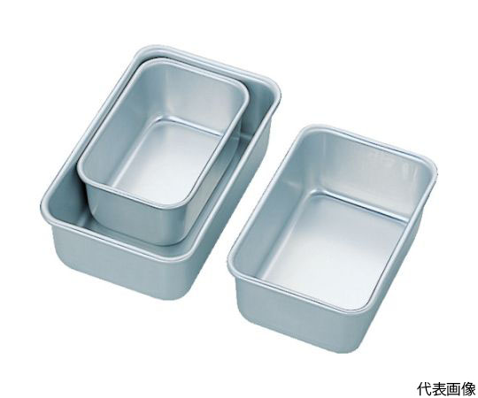 Aluminum deep Trays (D type Trays) 15cm 148x102x61 and others
