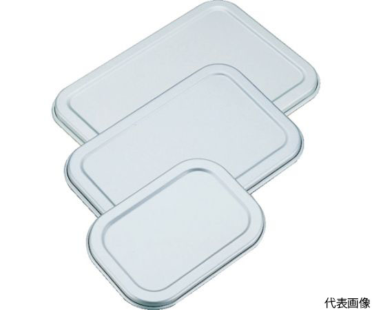 Aluminum deep Trays lid 15cm 156x111x10 and others