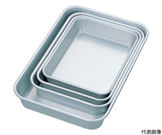 Aluminum deep Trays Extra Small 310x240x58 and others