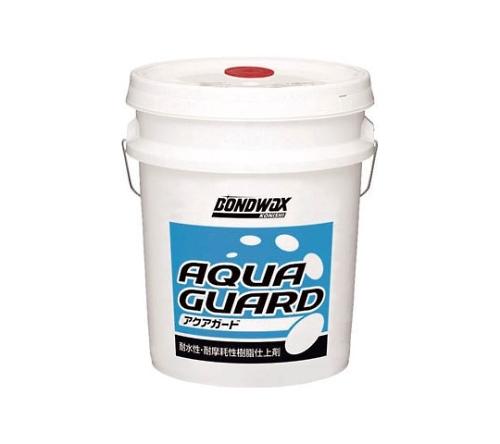 耐水性樹脂ワックスアクアガード
