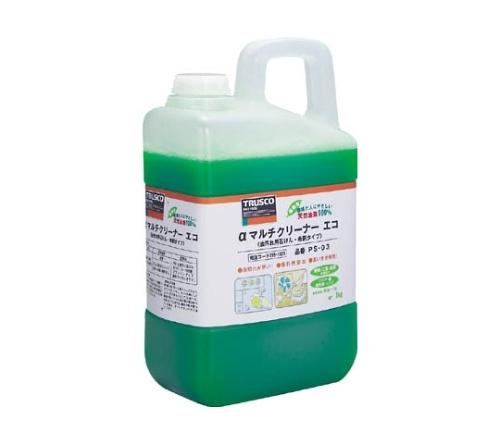 油汚れ用石けんα マルチクリーナー エコ PSシリーズ