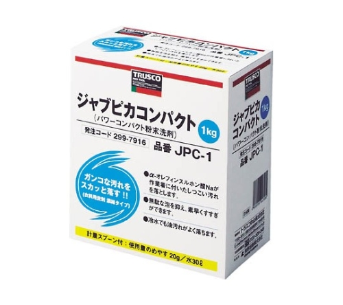 ジャブピカコンパクト(粉末洗剤) JPCシリーズ