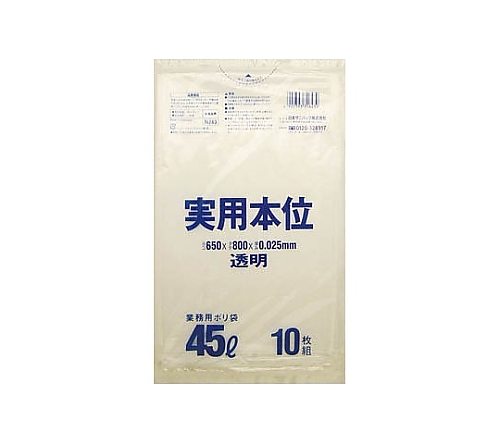 NJシリーズゴミ袋(透明)