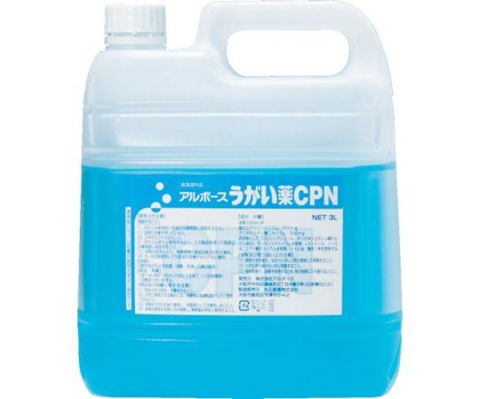 44104 うがい薬CPN
