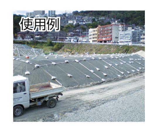 UV土のう (200枚入) UVD4862200