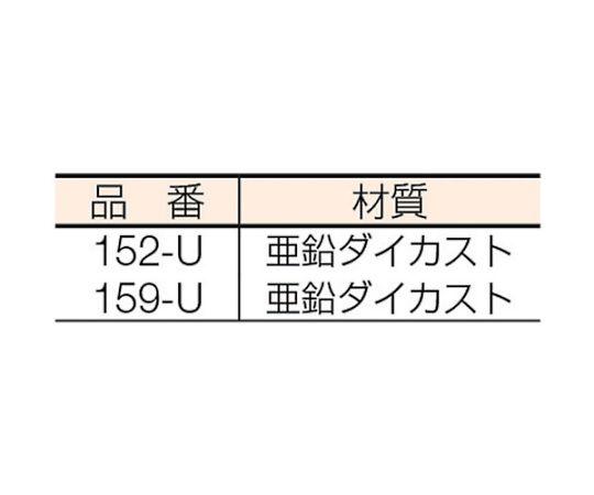 HP鍵付戸じまりくん 159-U
