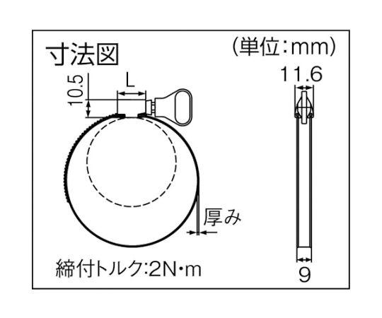 ステンレス強力機械ホースバンド 締付径10~16mm PTSB16