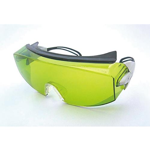 レーザ用保護メガネ