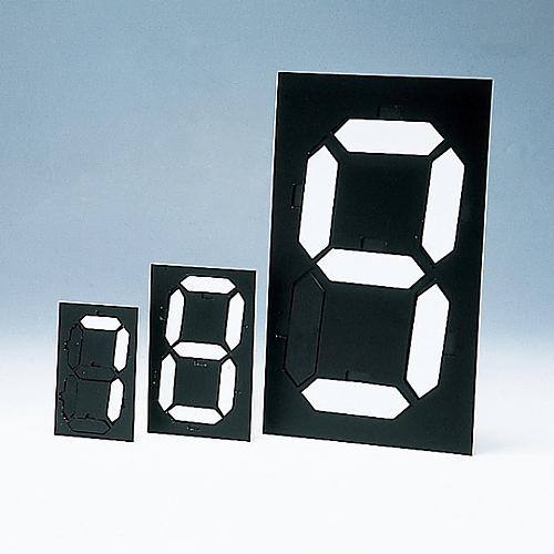 マグネット式数字表示器 マグマック(小) 229003