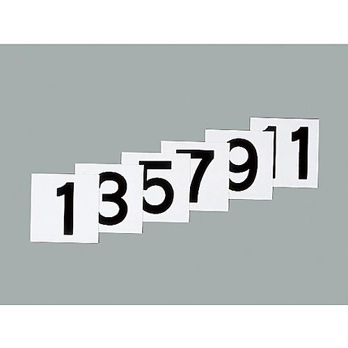 スチールケース用札 KS-A札(1)黒 228011