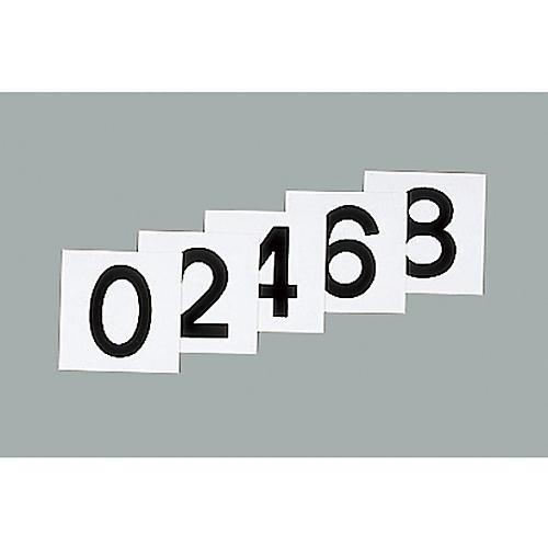スチールケース用札 KS-A札(2)黒 228013