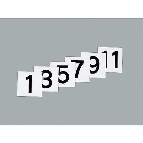 スチールケース用札 KS-B札(1)黒 228021
