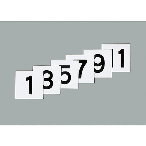 スチールケース用札 KS-C札(1)黒 228031