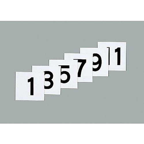 スチールケース用札 KS-D札(1)黒 228041