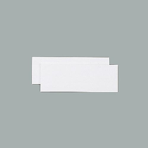 スチールケース用札 KS-G札(白) 228071