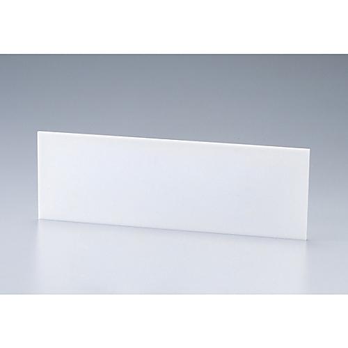 ルームプレート 貼り付けタイプ(片面文字) 室名-100-300(無地) 212300
