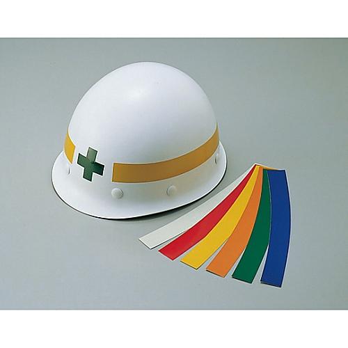 弓形ヘルメット用ライン HLY-YR 235144
