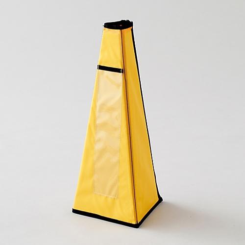 リバーシブル三角コーン RVC-1