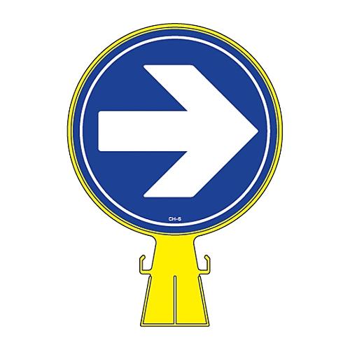 コーンヘッド標識