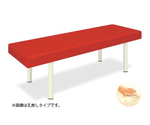 有孔DXスリーパー 幅70×長さ180×高さ55cm オレンジ TB-994U