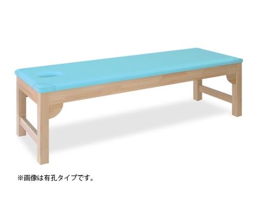 モクベッドS TB-743 幅65×長さ180×高さ50cm オレンジ