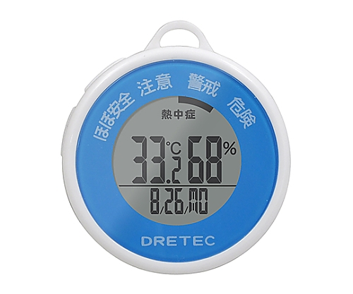 [Discontinued]Heat Stroke, Influenza Warning Indicator O-242WT...  Others