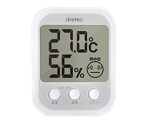 デジタル温湿度計「オプシスプラス」