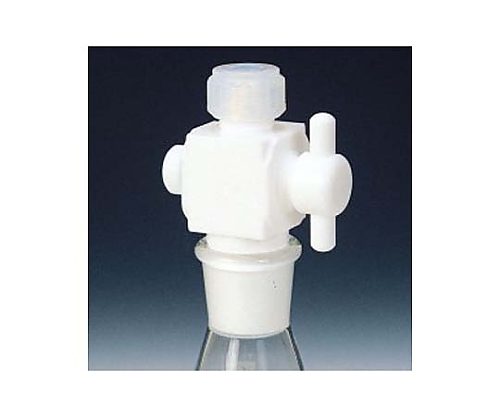 フッ素樹脂 二方バルブ接続型アダプター