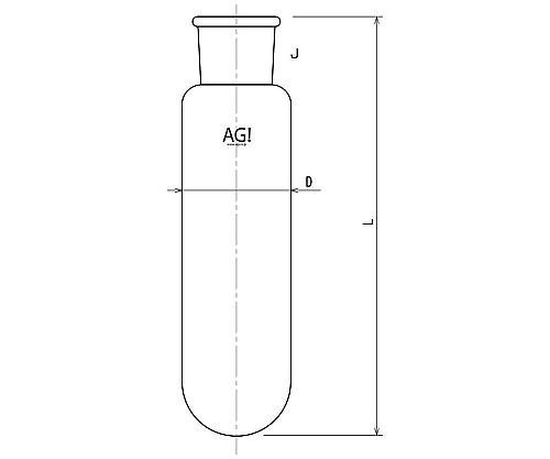 [取扱停止]円筒形ガス洗浄瓶用瓶