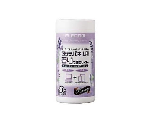 [取扱停止]ウェットティッシュ 香り付き 80枚入ボトル ラベンダー WC-FC80-3 WC-FC80-3