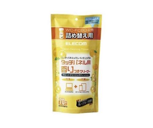 [取扱停止]ウェットティッシュ 香り付き 70枚入詰替 グレープフルーツ WC-FC70SP-2