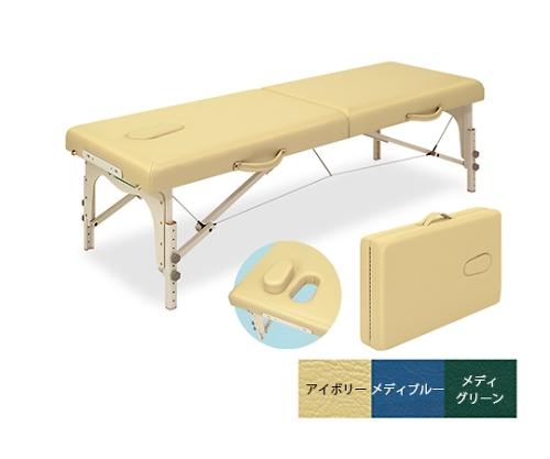 ローズ60 TB-381-01 幅60×長さ183×高さ45/65cm