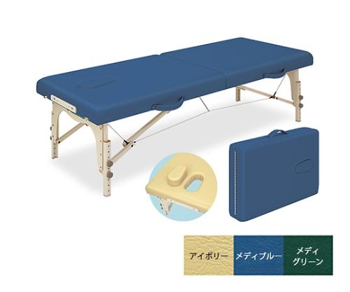 ローズ70 TB-381-02 幅70×長さ183×高さ45/65cm