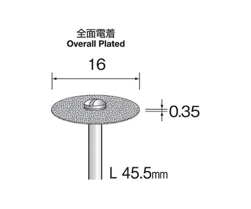 電着ダイヤモンドカッティングディスク 22mmΦ×シャンク径2.34mm MC1113 等