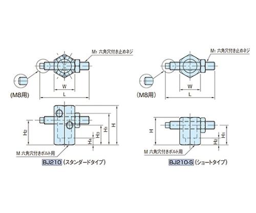 アジャストストッパー(軽量型) BJ210-16063