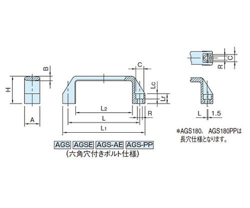 アーチグリップ AGS130-GR