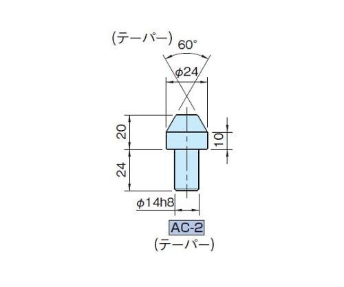アクチマクランプアクセサリー(テーパー) AC-2