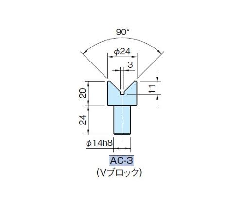 アクチマクランプアクセサリー(Vブロック) AC-3