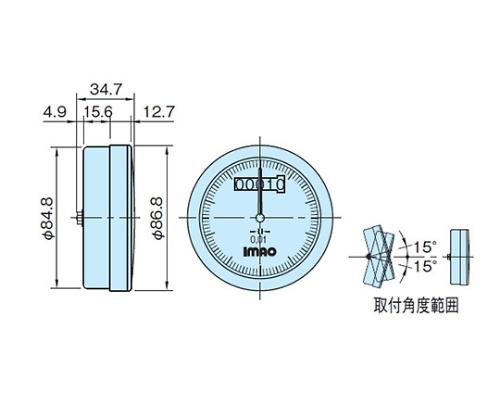 デジタルダイアルインジケーター SZ80L-2.5