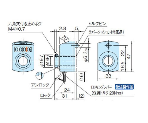 デジタルポジションインジケーター SDP-04HR-4B
