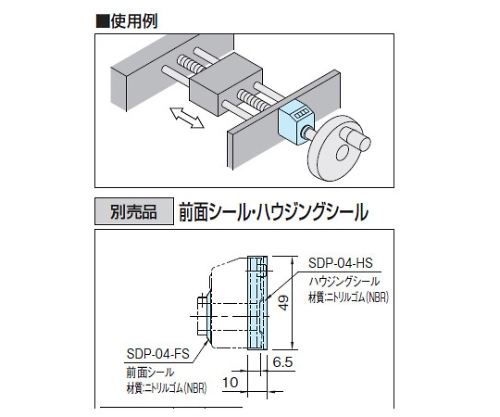 デジタルポジションインジケーター SDP-04VR-6B