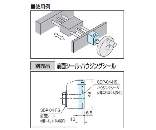 デジタルポジションインジケーター SDP-04FR-2.5B