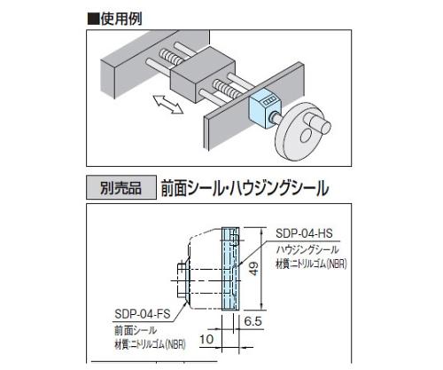 デジタルポジションインジケーター SDP-04FR-8B