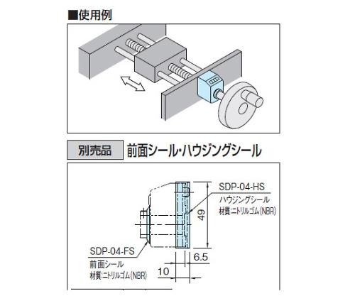 デジタルポジションインジケーター SDP-04VR-3B SDP-04VR-3B