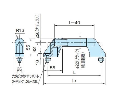 マシナリーハンドル MH8-250