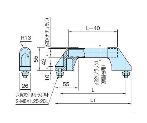 マシナリーハンドル MH9-180BP