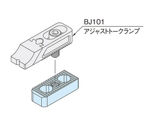 ラックプレート 63 BJ500-16063