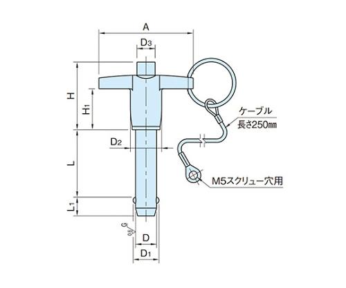 ボールロックT型ピン BJ773
